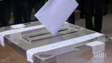 Днес в Украйна има предсрочни парламентарни избори