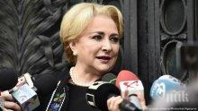 МЕРАЦИ: Премиерът Дънчила ще се кандидатира за президент на Румъния