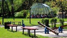 """Мерки: Община Дупница въведе ограничителен режим за непълнолетни в градския парк """"Рила"""""""