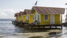 ОФЕРТА: НАП продава 13 бунгала на морето за 600 бона