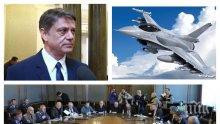 ИЗВЪНРЕДНО В ПИК TV! Депутатите от комисията по отбрана отхвърлиха ветото на президента за сделката за Ф-16 (СНИМКИ/ОБНОВЕНА)
