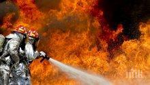 Огнен ад: Пожар избухна край Атина