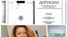 Доц. Светлана Божилова: Новата в СЕМ с агродипломата нарушава закона за радио и телевизия