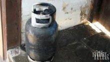 Газова бутилка обгори жена