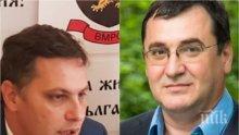 ЕКСКЛУЗИВНО В ПИК: ВМРО издигна Славчо Атанасов за кмет на Пловдив