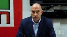 БСП избра кандидата си за кмет на Бургас - ето кой е той