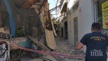 Атина изпадна в паника след силното земетресение - има ранени (СНИМКИ)