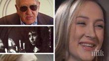 Дъщерята на Хачо Бояджиев за баща си: Беше велик човек и режисьор