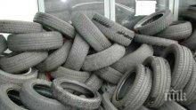 Незаконно сметище за автомобилни гуми изникна край Пловдив
