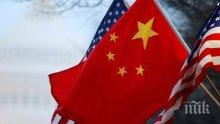 САЩ в атака: Китай застрашава мира в Югоизточна Азия