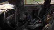 Четири коли изгоряха при палеж на автокъща