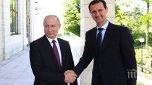 Путин към Асад: Русия ще продължи да помага на Сирия