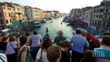 Германски туристи отнесоха глоба от 950 евро във Венеция. Ето защо