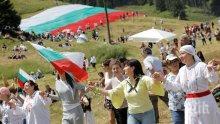 Съборът в Рожен събра над 200 000 посетители само за два дни (СНИМКИ)