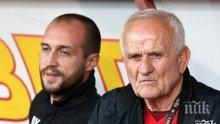 Люпко Петрович обяви коя е основната причина да се съгласи да поеме треньорския пост в ЦСКА-София