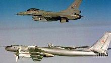 КРИЗА: Руски бомбардировач Ту-95МС пред сблъсък с южнокорейски изтребители F-16