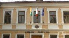 В област Добрич се изпълняват европроекти за 211 млн. лв