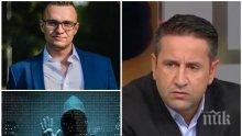 ГОРЕЩА ТЕМА! Георги Харизанов хвърли бомба: Скандалът с хакерската атака срещу НАП не е приключил и няма да бъде последен