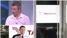 ПЪРВО В ПИК TV: 6-часова акция на ГДБОП в офиса на хакерската фирма - арестуваха висш мениджър, цялата техника е иззета. Кристиян и шефът му ги няма (СНИМКИ/ОБНОВЕНА)