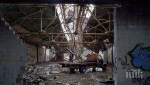 Спомени от соца: 2 хиляди души работехме в завода, днес цари разруха
