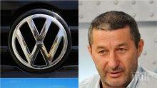 САМО В ПИК: Владимир Каролев с коментар в десетката - защо шансът да има завод на VW в България е уникален