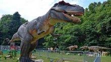 МИСТИЧЕН СВЯТ: Динозаври обитавали България в праисторически времена