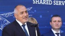 ПЪРВО В ПИК! Премиерът Бойко Борисов поздрави Борис Джонсън за избирането му за премиер на Великобритания