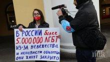 Заклаха руска активистка на движението ЛГБТ
