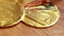 България с над 800 медала от олимпиади по природни науки