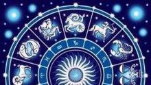 Астролог съветва: Телецът да пести, а Ракът да е щедър и добър