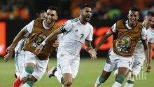 Алжир спечели Купата на Африка