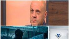 ГОРЕЩО! Томислав Дончев хвърли бомба в ефир: Целта на пробива в НАП е да се клати правителството