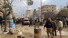 Над 40 души бяха убити при въздушни удари в северозападна Сирия