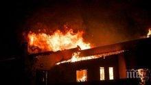 Огнеборец пострада при пожар в Неделино