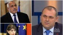 САМО В ПИК! Искрен Веселинов от ВМРО коментира решението на Борисов да подкрепи Кьовеши: Изненадан съм. Срещу нея има обвинения за злоупотреба с власт