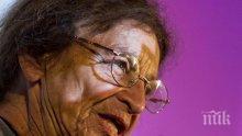 Тъжна вест: Почина Агнеш Хелер
