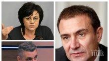 РАЗКРИТИЕ НА ПИК: Корнелия Нинова в шок! Кирил Добрев изяде дървото във Варна - социалистите дадоха пълен отпор на атаката срещу Гуцанов