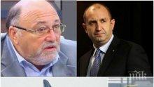 РАЗБИВАЩО! Александър Йорданов смаза Радев за ветото: С този ход президентът демонстрира вярност към чужда държава - Руската федерация