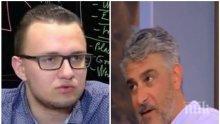 ДИСЕКЦИЯ: Криминалният психолог Росен Йорданов с разкрития за хакера Кристиян и неговите защитници