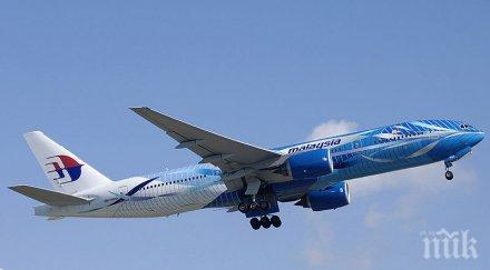 БАЛКАНСКИ СТРАСТИ: Сърбин си хареса стюардеса - звънна за бомба в самолета