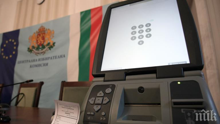 НОВО 20: Правната комисия връща машините на парламентарни избори - отпадат само за местните