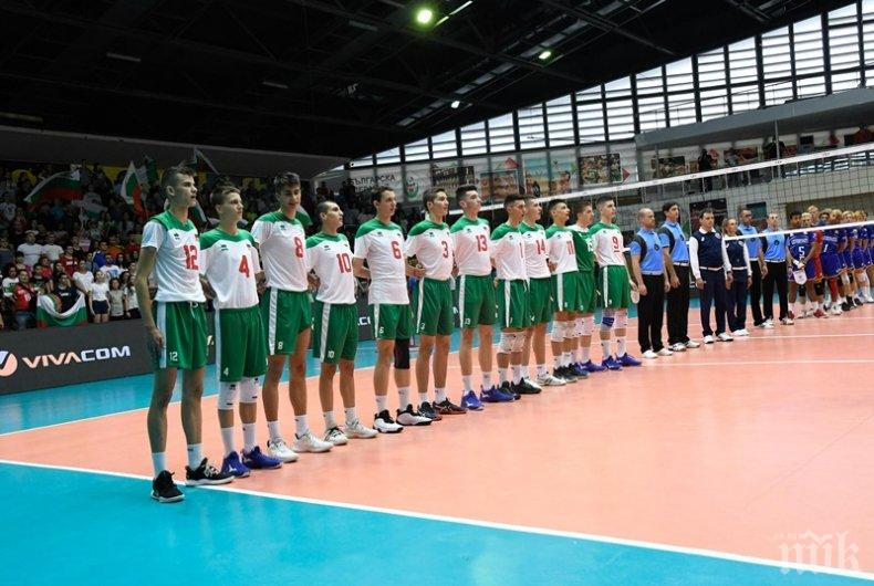 """БЪЛГАРИ ЮНАЦИ: Младите """"лъвове"""" втори на Евро 2019"""