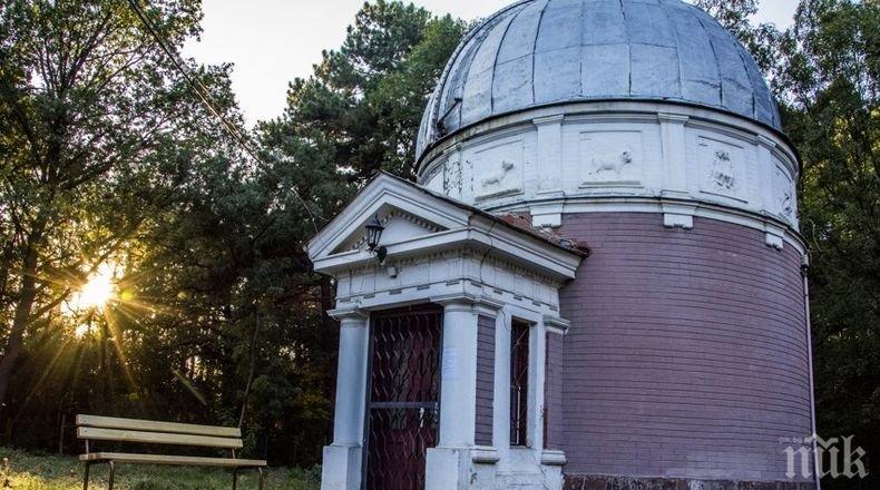До седмици стартира реставрацията на обсерваторията в Борисовата градина
