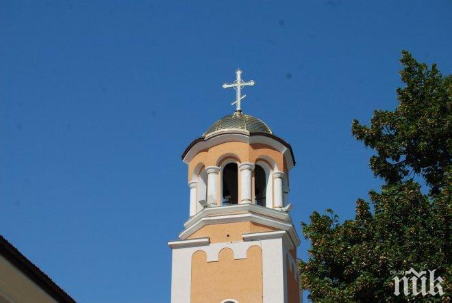 Спипаха тийнейджър, мародерствал в църква