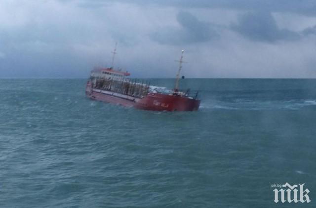АБОРДАЖ: Пирати плячкосаха южнокорейски кораб