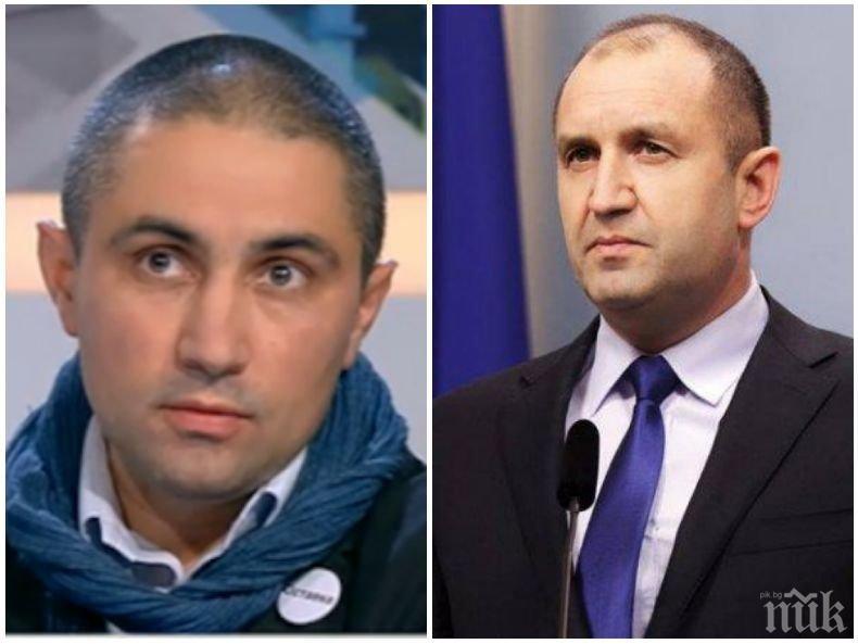 ГОРЕЩО! Блогърът Асен Генов с разбиващ коментар за Румен Радев и Кремъл