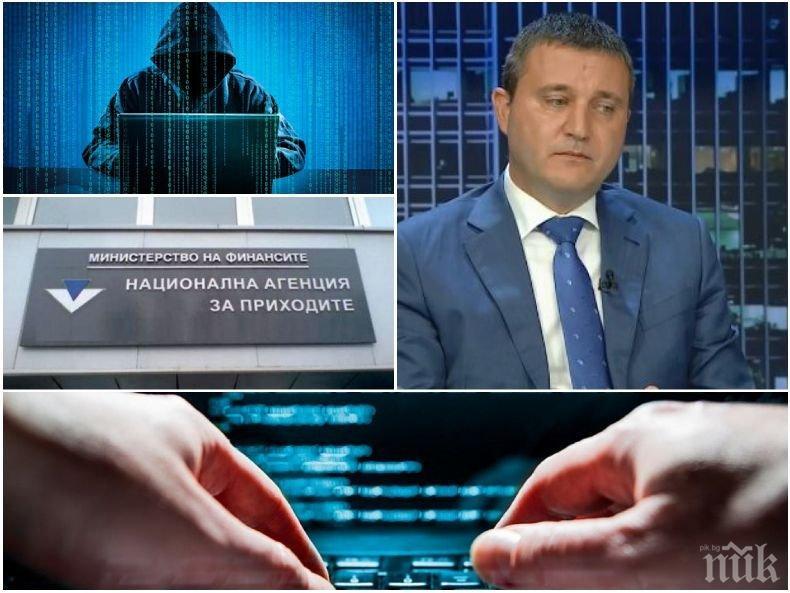 ГОРЕЩА ТЕМА! Владислав Горанов с разбиващ коментар за хакера Кристиян: Хайде да престанем да го героизираме!
