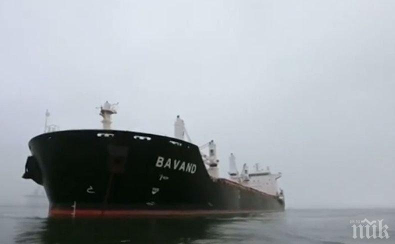 Бразилия блокира четири търговски кораба на Иран