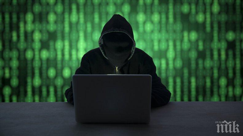 НОВ ПРОБИВ: Осуетиха хакерска атака срещу Комисията за защита на личните данни