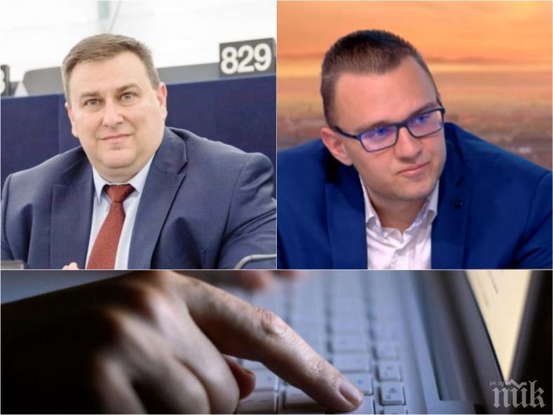 САМО В ПИК: Евродепутатът Емил Радев в шок след разкритието, че хакерът е търсил информация за него и премиера: Работата ми в правосъдната комисия е прозрачна, нямам обяснение защо съм атакуван